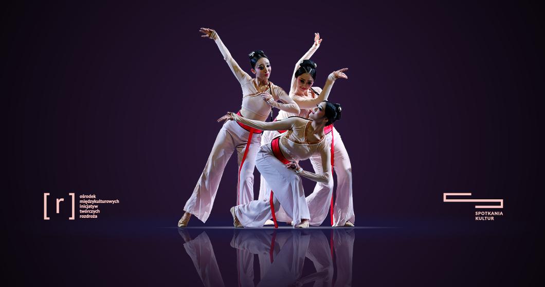 Chiński Nowy Rok – Guo Feng | Pekińska Akademia Tańca