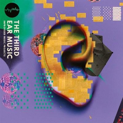 TATVAMASI / THE THIRD EAR MUSIC